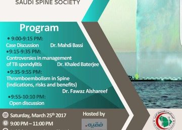 1st Western Region Spine Club Meeting