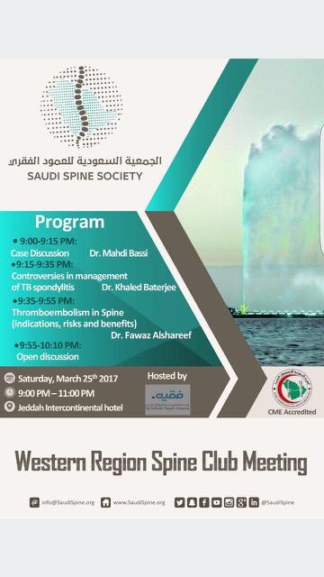 1st Western Region Spine Club Meeting