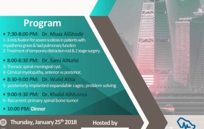 4th Central Region Spine Club Meeting