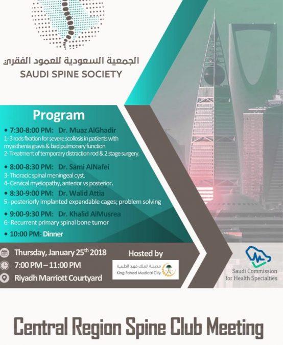 4th Central Region Spine Club Meeting