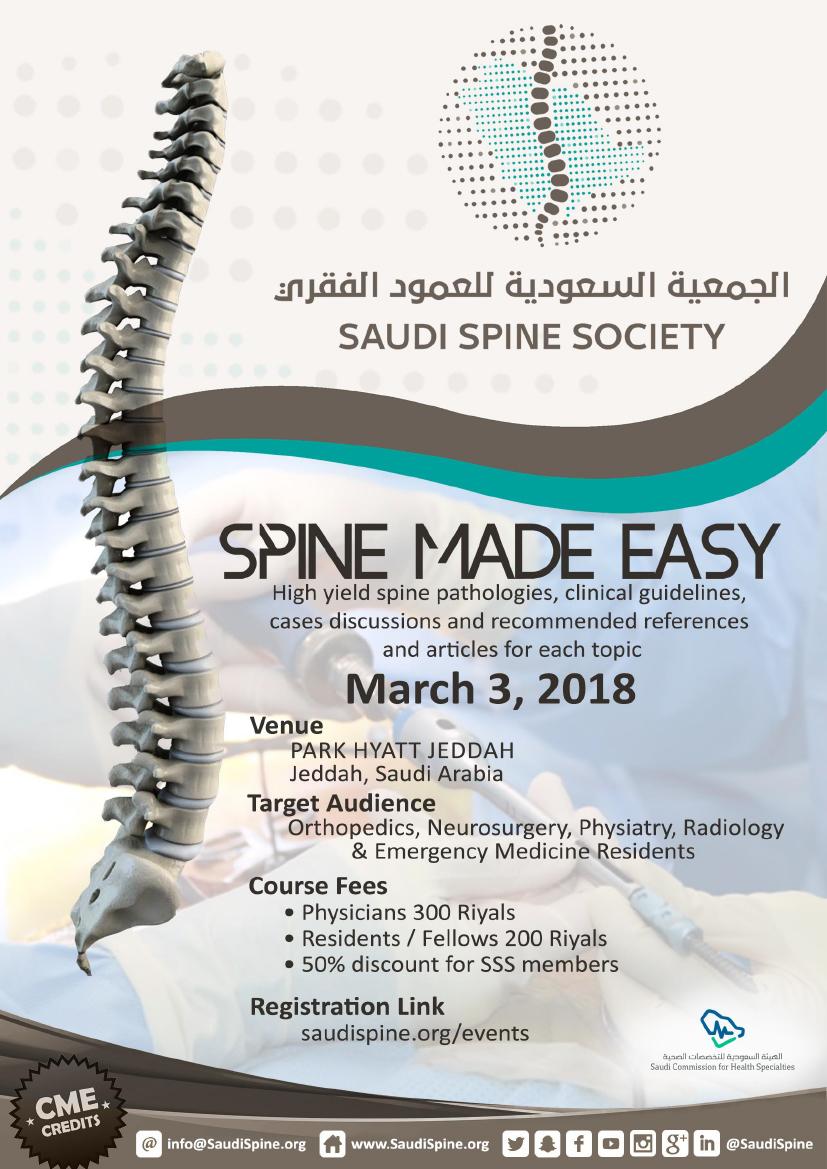 Spine Made Easy 2018
