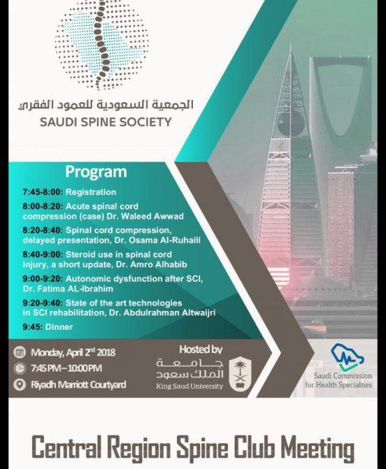 5th Central Region Spine Club Meeting