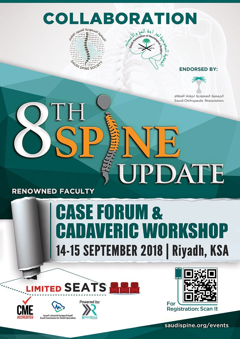 8th Spine Update