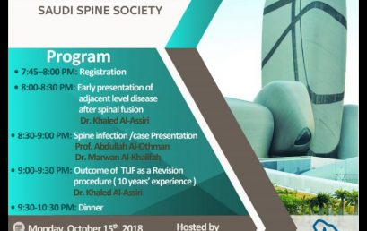 7th Eastern Region Spine Club Meeting