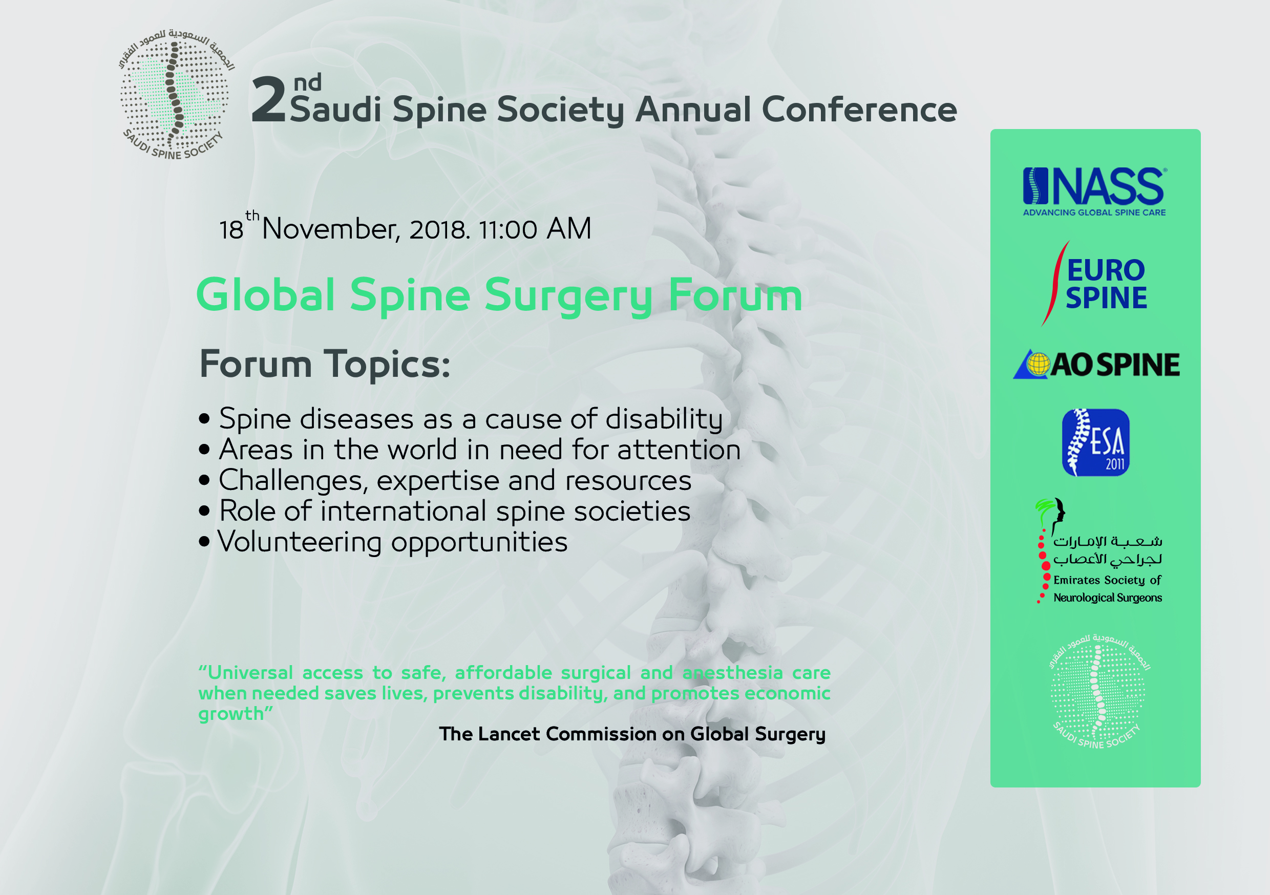 Global spine forum