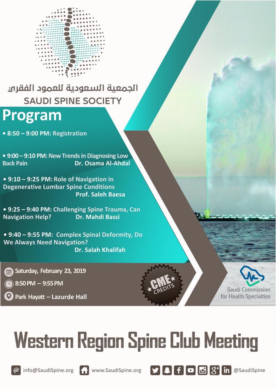8th Western Region Spine Club Meeting