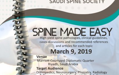 Spine Made Easy 2019