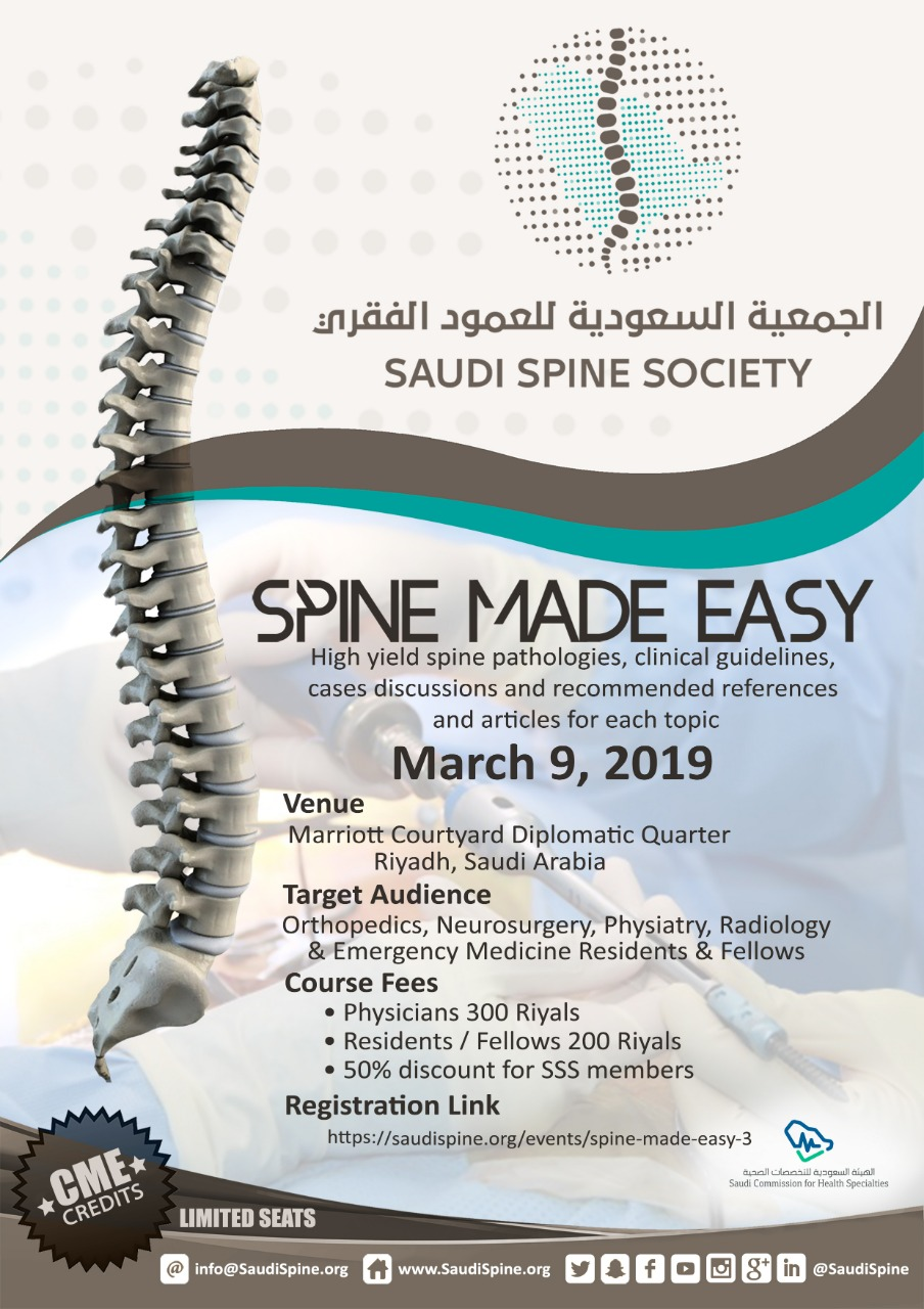 Spine Made Easy 2019