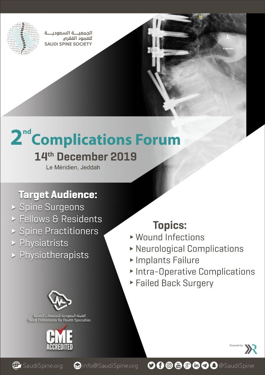 2nd Complication Forum