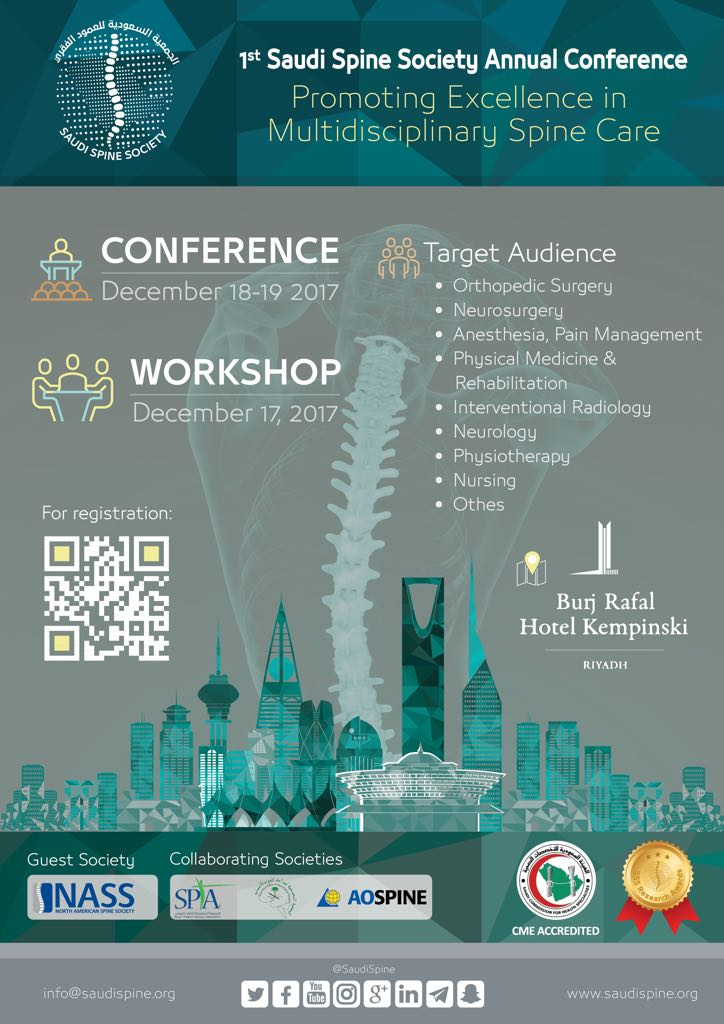 1st Saudi Spine Society Annual Conference