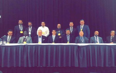 Saudi Spine Society At NASS 2016