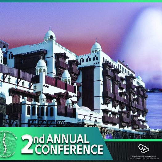 2nd Annual Conference