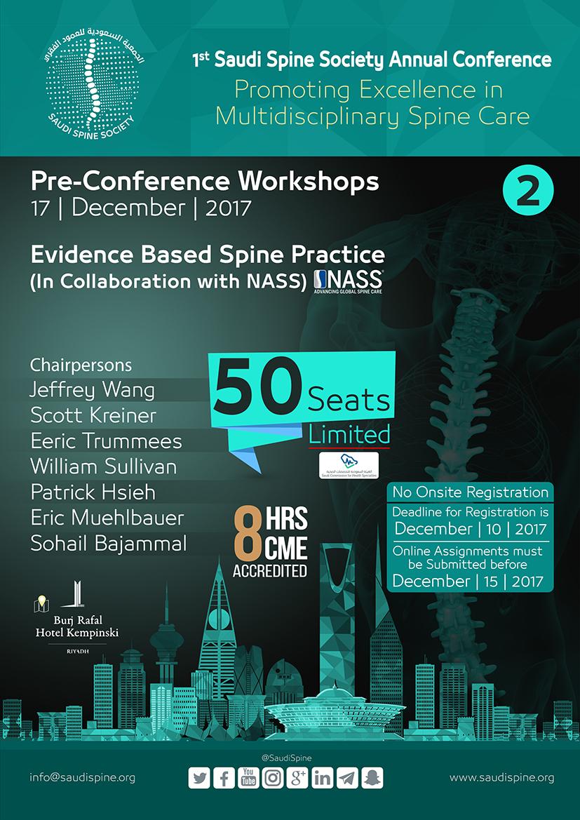 Evidence Based Spine Practice Workshop