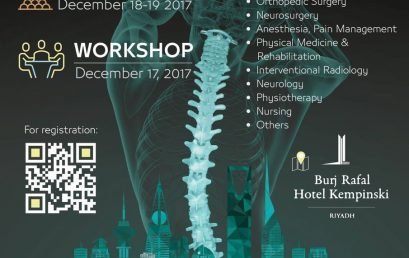 1st Saudi Spine Society Annual Conference Flyer