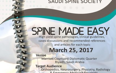 Spine Made Easy 2017
