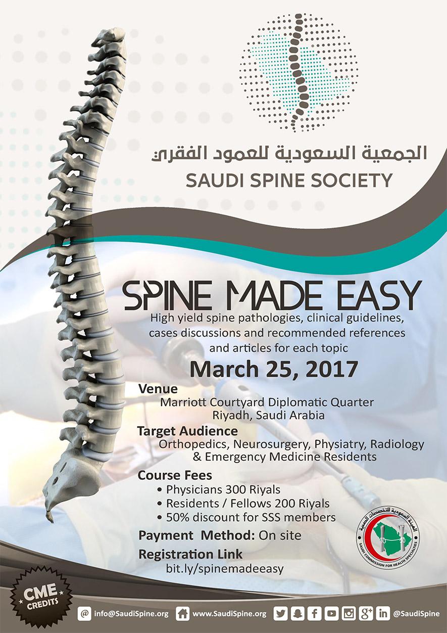 Spine Made Easy 2017