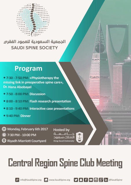 1st Central Region Spine Club Meeting