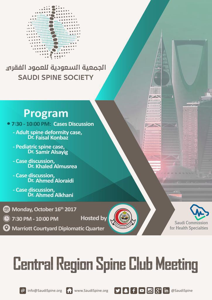 3rd Central Region Spine Club Meeting