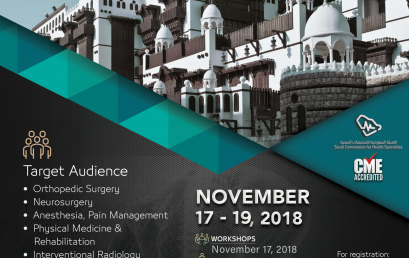 2nd Saudi Spine Society Annual Conference