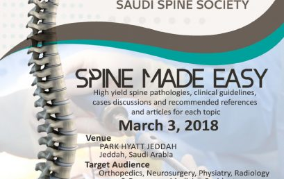 Spine Made Easy 2018