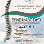 Spine Made Easy