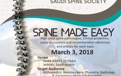 Spine Made Easy