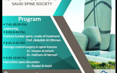 5th Eastern region Spine Club Meeting