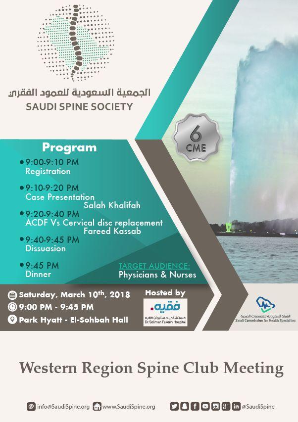 5th Western Region Spine Club Meeting