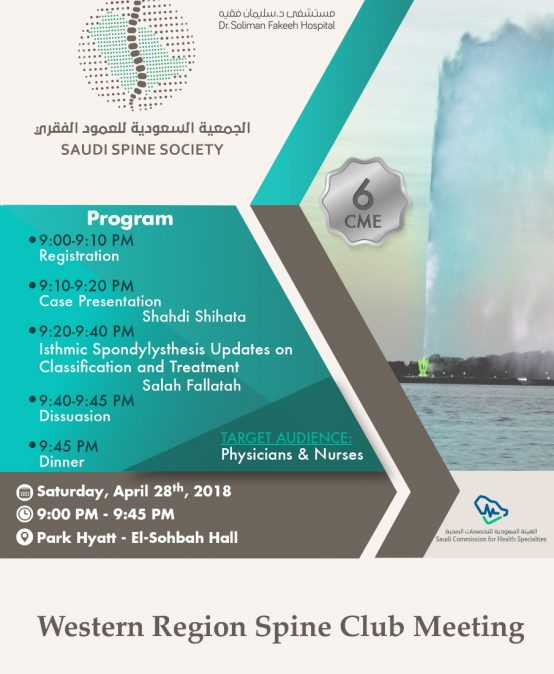 6th Western Region Spine Club Meeting