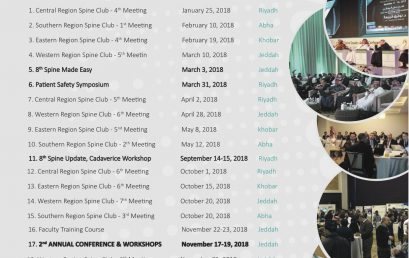 SSS Educational Events 2018