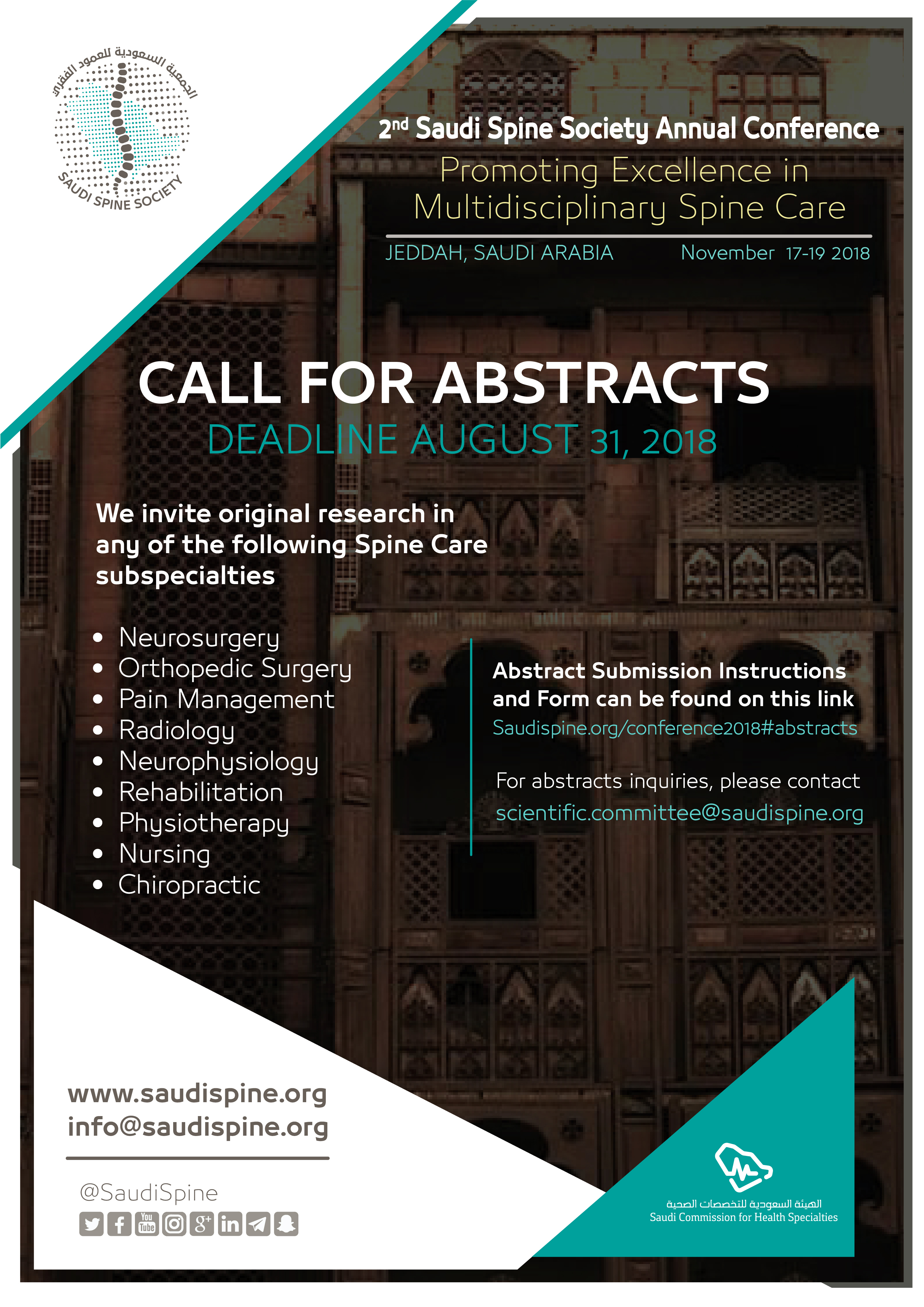 Call For Abstracts Deadline Extension