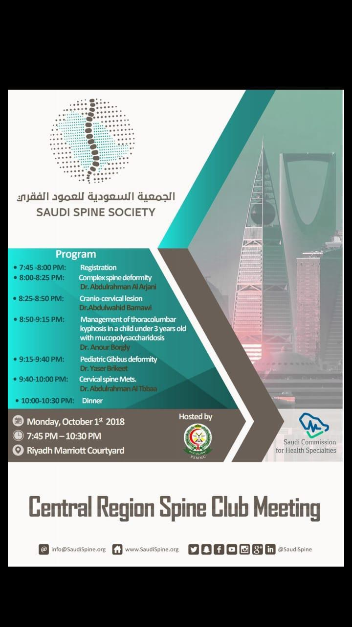 6th Central Region Spine Club Meeting