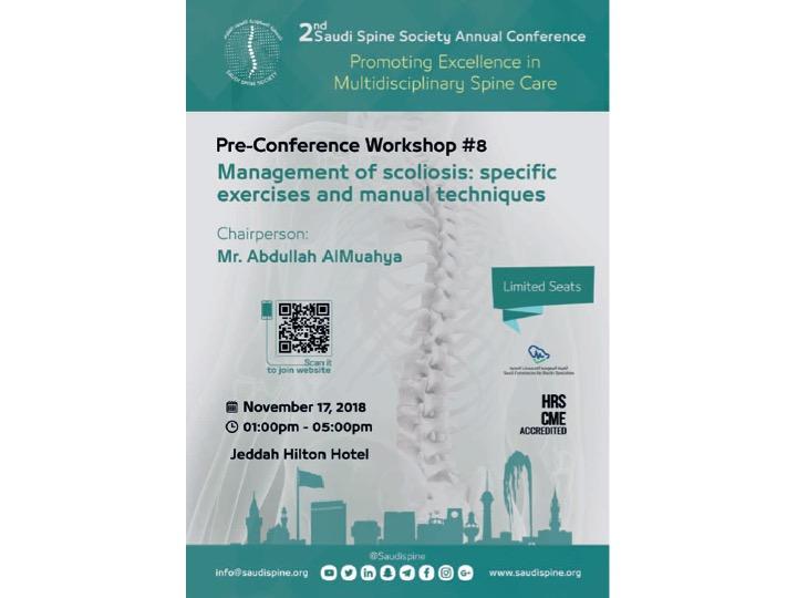 2nd Saudi Spine Society Annual Conference   Saudi Spine Society