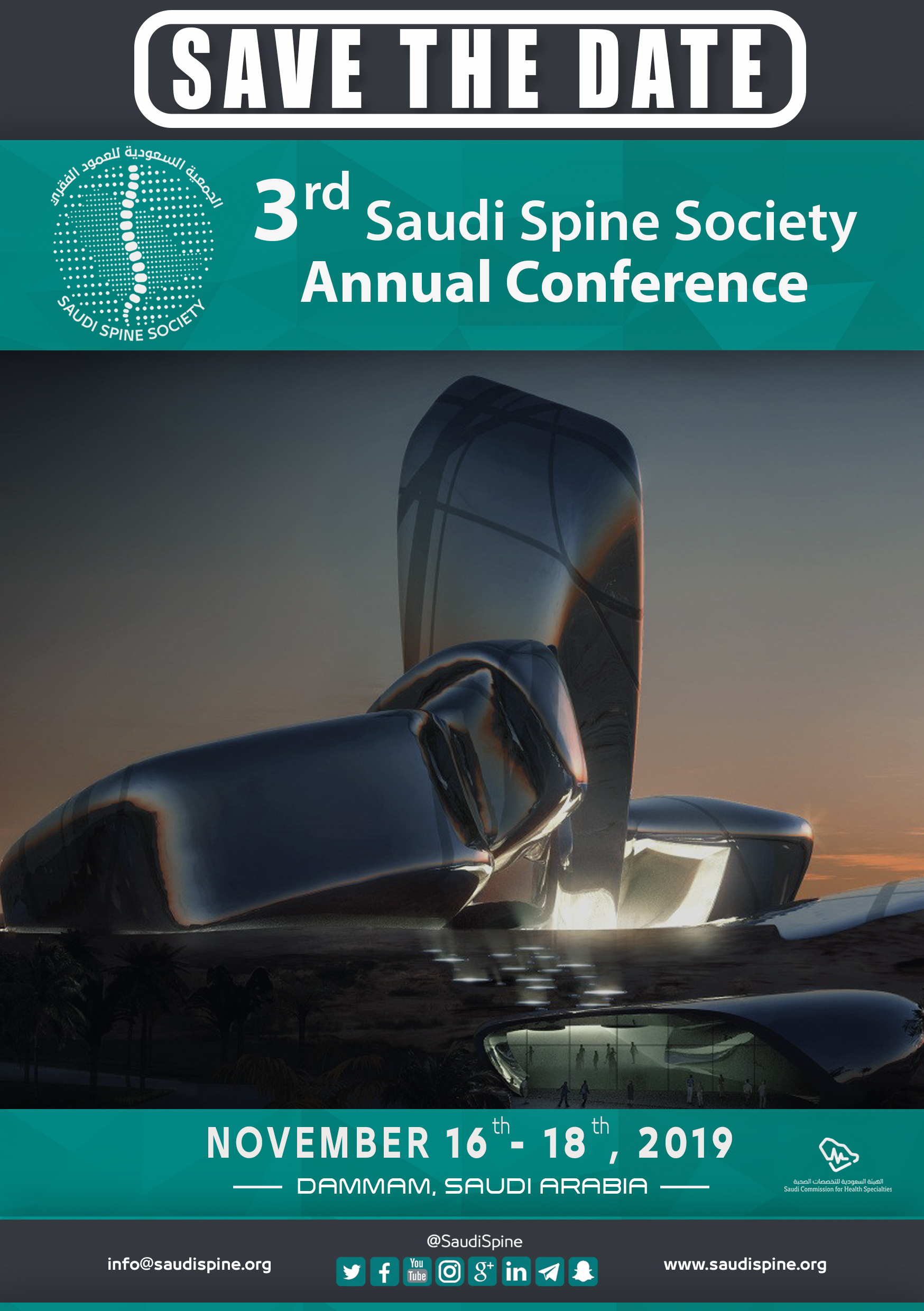 3rd Saudi Spine Society Annual Conference