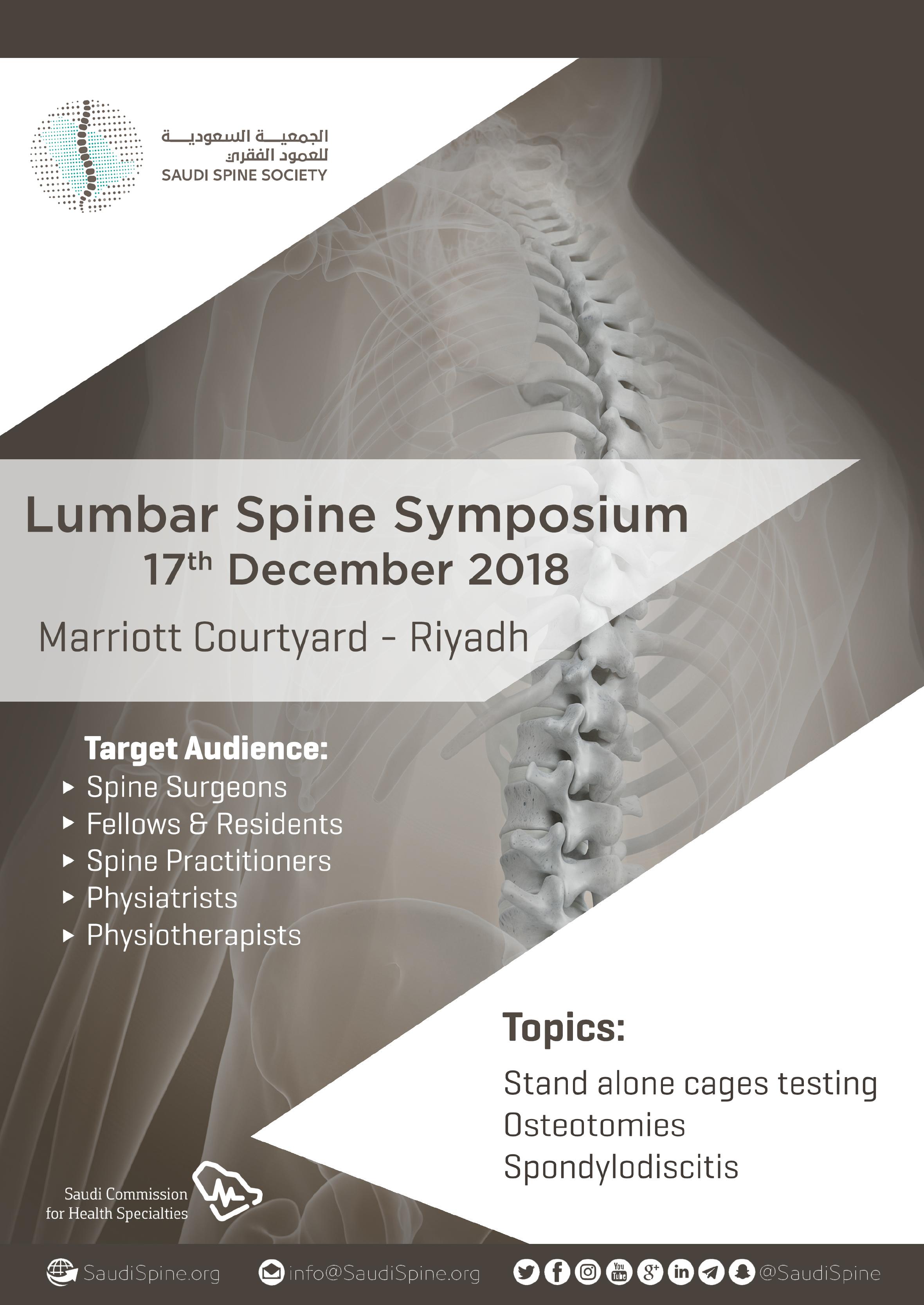 Lumbar Spine Symposium 2018