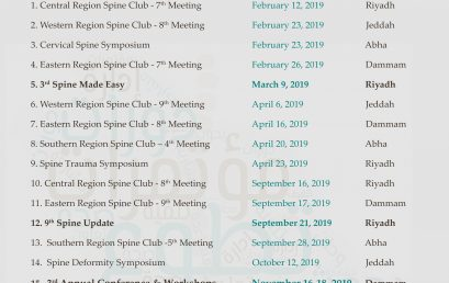 SSS Educational Events 2019