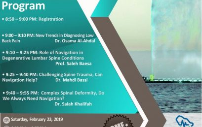8th Western Region Spine Club Meeting
