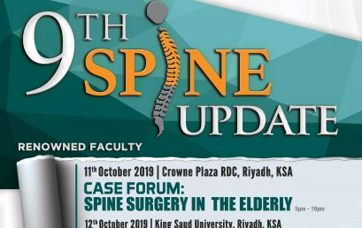 9th Spine Update