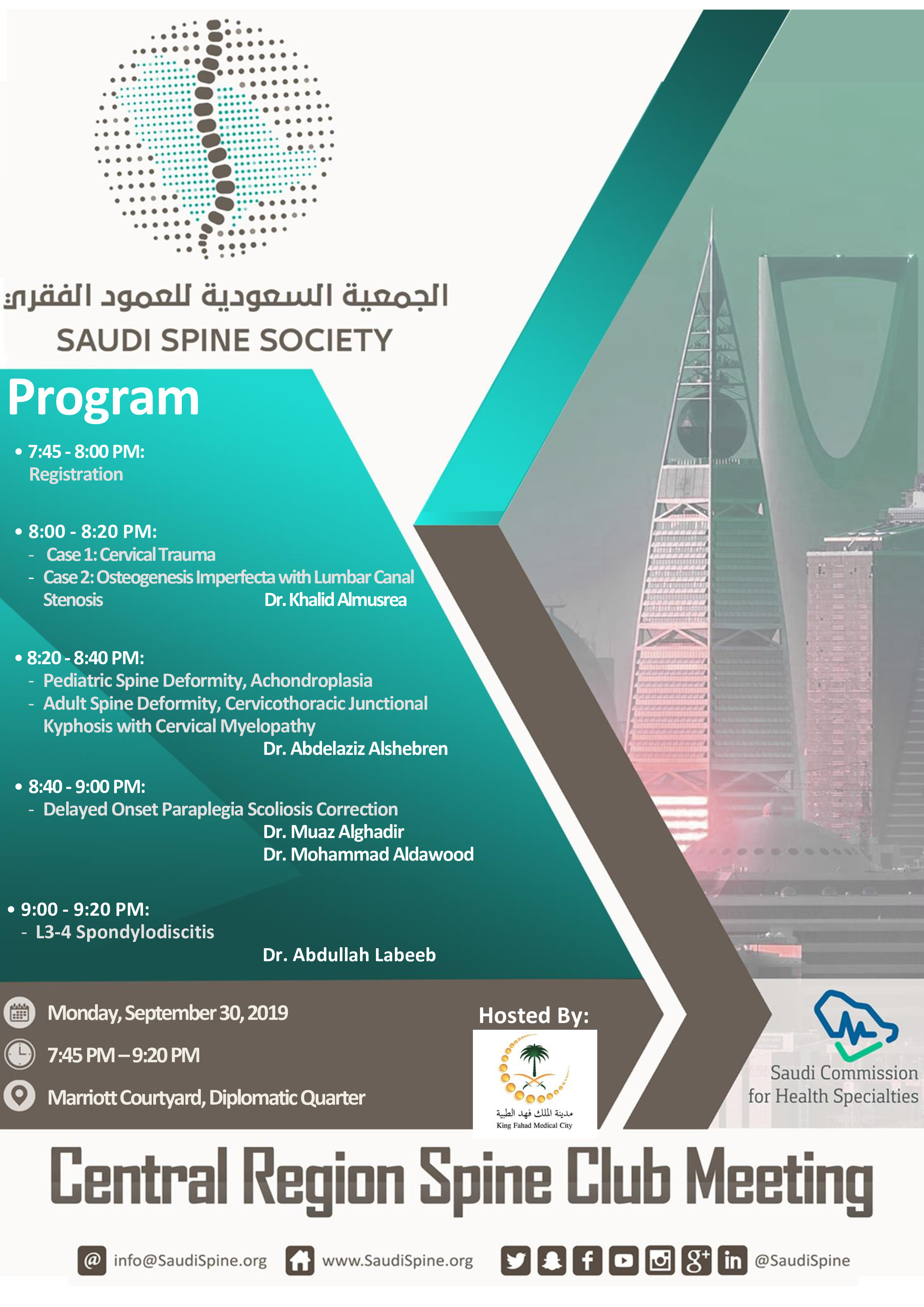 8th Central Region Spine Club Meeting
