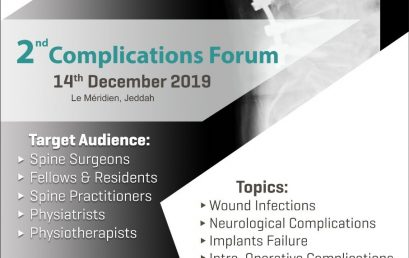 2nd Complication Forum