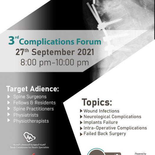 3rd Complication Forum